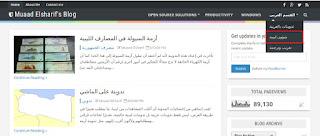 A screenshot from my blog