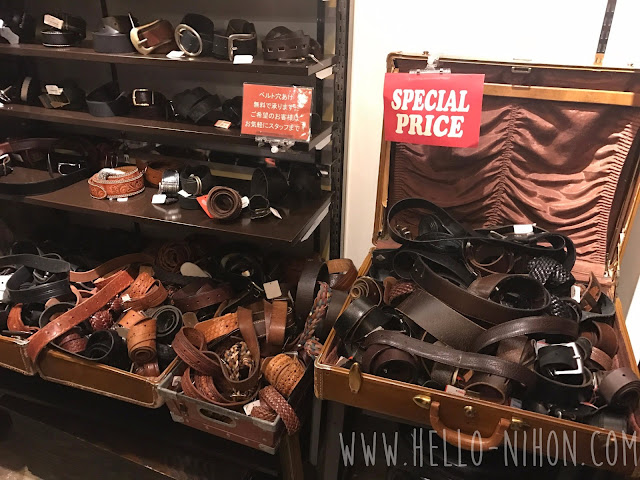 Belts and accessories in Japanese thrift shop