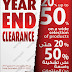 تخفيضات معارض اكسترا عمان من 1 حتى 31 ديسمبر 2017 نهاية السنه