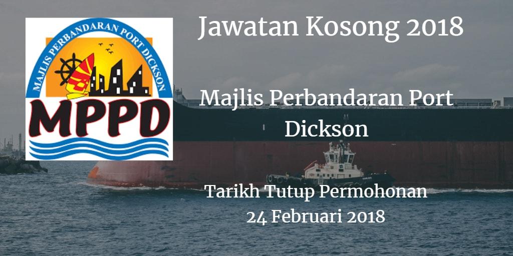 Jawatan Kosong MPPD 24 Februari 2018