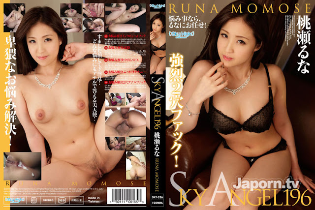 [SKY-326] Sky Angel Vol.196 - Runa Momose (UNCENSORED)