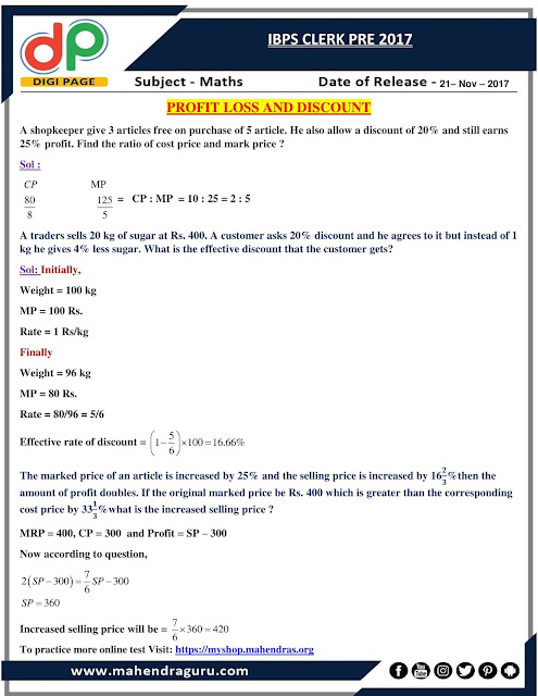 DP | Strategy For IBPS Clerk Prelims - Day - 22 | 21 - Nov - 17