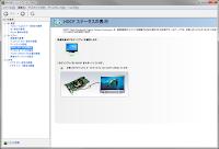 HDCPをサポート