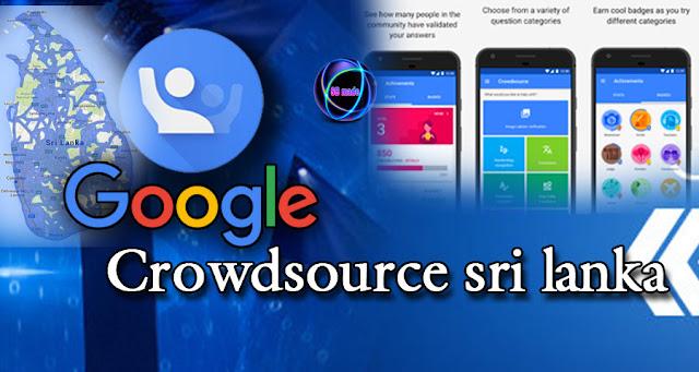 The Google Crowdsource sri lanka