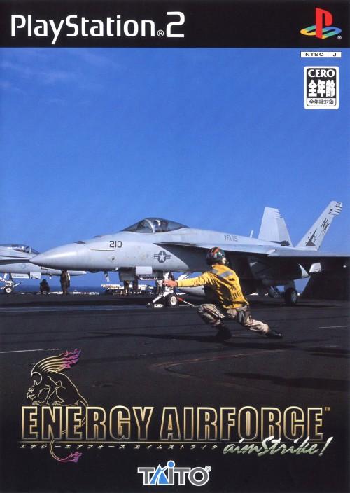 [PS2]Energy Airforce aimStrike! [エナジーエアフォース エイムストライク] ISO (JPN) Download