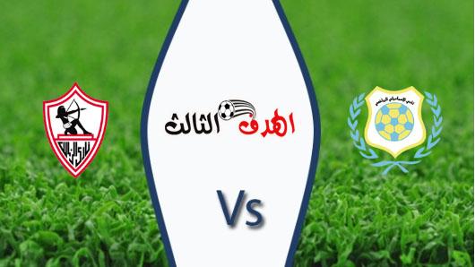 شاهد ملخص اهداف مباراة الزمالك والاسماعيلي  بتاريخ 18-04-2019 الدوري المصري