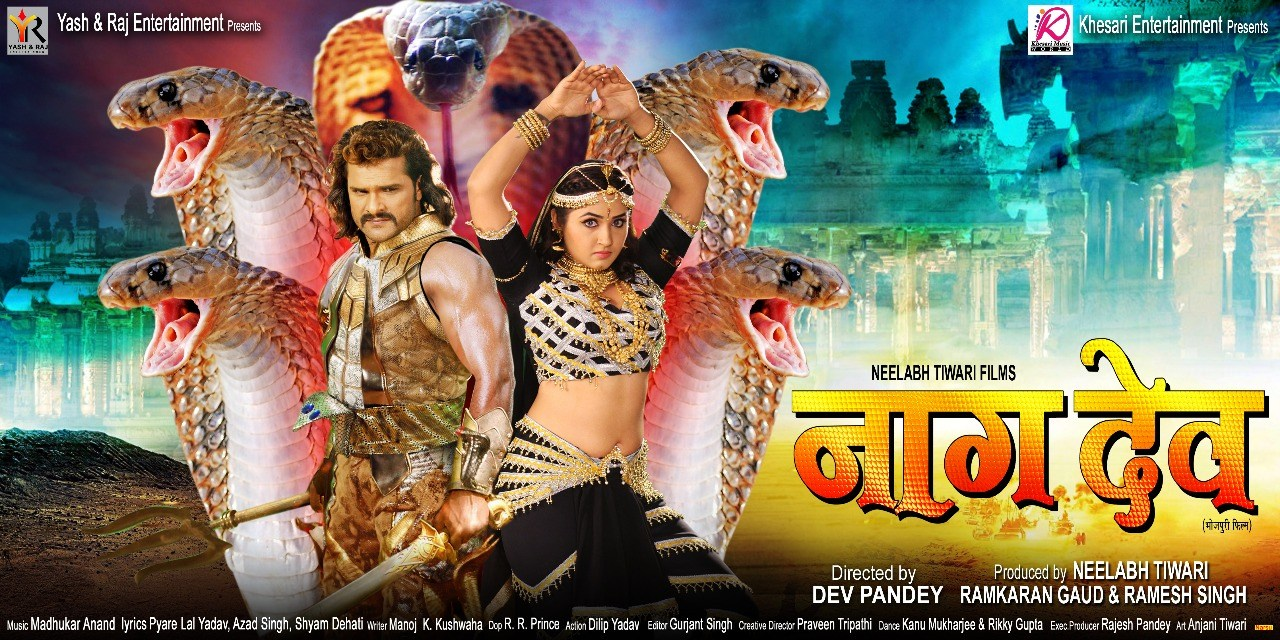 Nag Dev Bhojpuri Pic (2018): Wiki, Video, Songs, Poster, Loose Date
