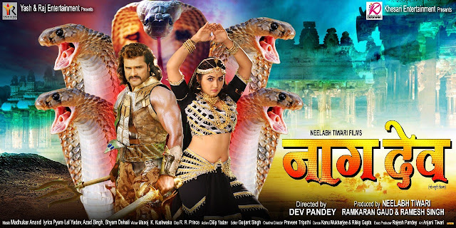 Khesari Lal Yadav and Kajal Raghwani Nag Dev Seciond Poster Released
