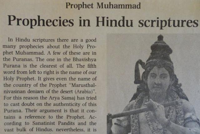 Bantu Share!!!!  Ini Alasan Rakyat Nusantara Dari Hindu Menjadi Islam, Baca Kisah Selangkapnya