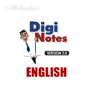 Digi Notes - 2.0 | Modals Part - II | 16.08.2017