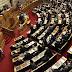 Αλλαγή εκλογικού νόμου και στο βάθος εκλογές - Σπάει η Περιφέρεια Αττικής