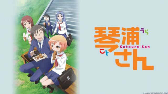Anime Romance Slice of Life Terbaik - Kotoura-san