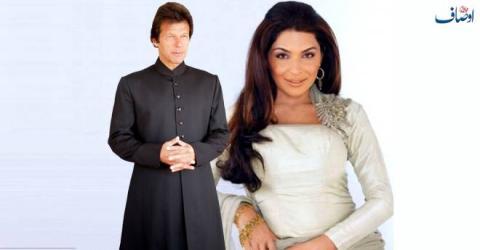 عمران خان اور فلمسٹار میرا کی شادی کی بات