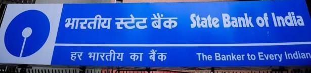 sbi online banking india customer care