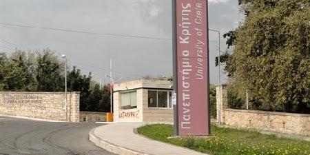 Εκτός Πανεπιστημίου Κρήτης 3.000 «ανενεργοί» φοιτητές