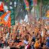 BJP Declares First List of 10 Lok Sabha Candidates for Odisha.