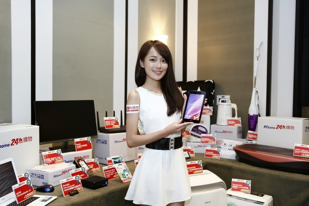 東南亞電商市場崛起,網家、泰金寶合資搶進