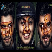 Kaadhali Songs Free Download,  Pooja K Doshi Kaadhali Songs, Kaadhali 2017 Mp3 Songs, Kaadhali Audio Songs 2017, Kaadhali movie songs Download