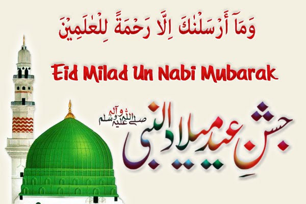 Eid-e-Milad whatsapp status Download