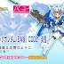 AGP (Armor Girls Project) Gundam Wing EW CODE: Snow white Tamashii Nation 2012 Exclusive