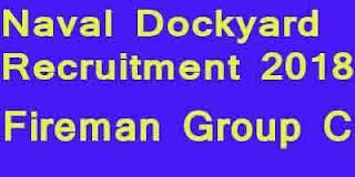 Naval Dockyard भर्ती 2018