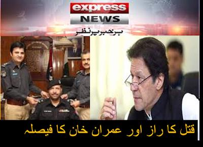 Kal Tak with Javed Chaudhry 15 November 2018 | Express News