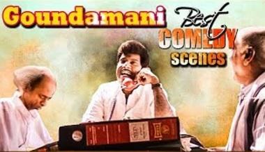 Best of Goundamani Comedy | Gentleman | Suriyan | Arjun | Sarath Kumar | Senthil | Manorama