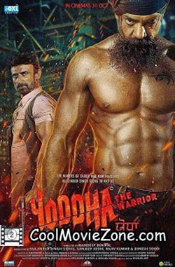 Yoddha - The Warrior (2014) Punjabi Movie