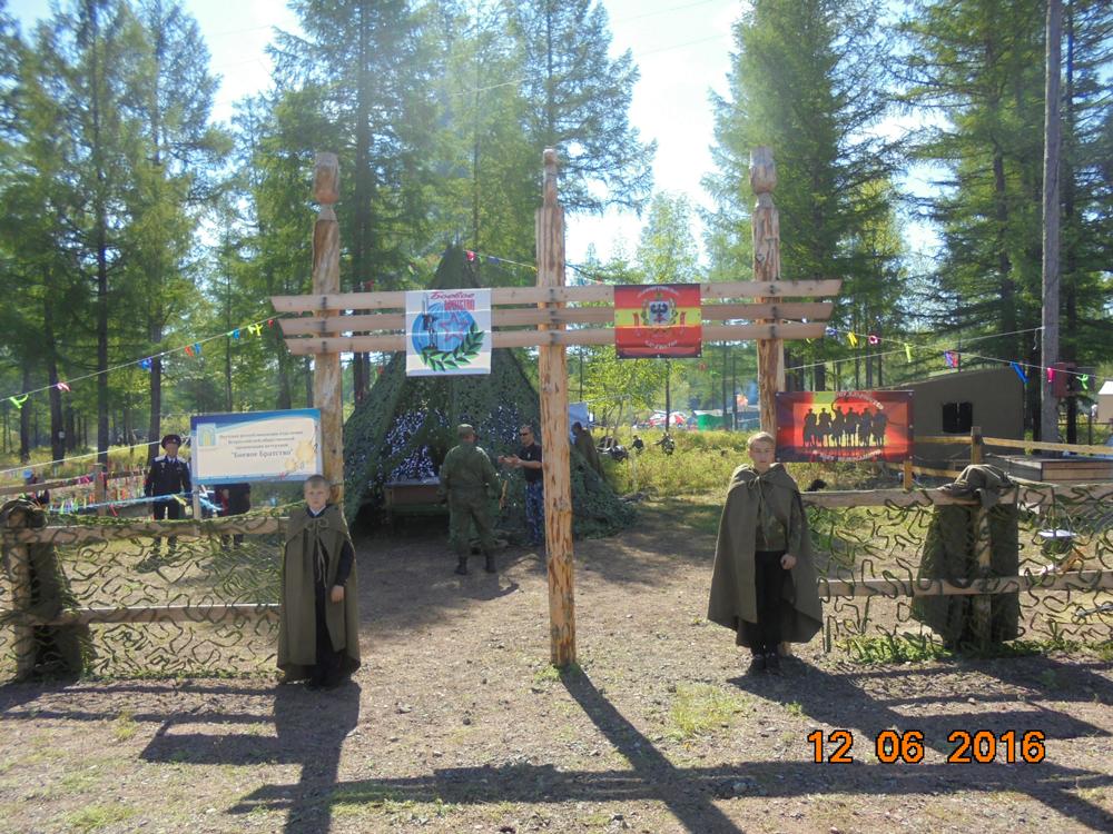 """боевая воинская палатка казаков и организации """"Боевое братство"""". По-военному незаметная конструкция на фоне якутского леса. Со ста метров её уже сложно обнаружить"""