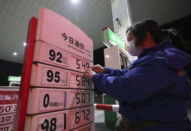 A-significant-drop-in-crude-oil-prices-due-to-the-Corona-virus