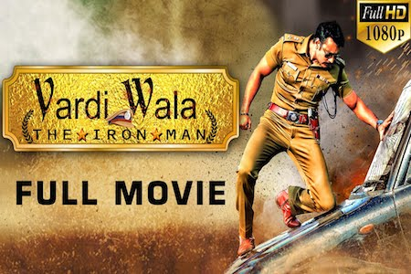 Download Vardi Wala the Iron Man 2016 Hindi Dubbed HDRip 400mb