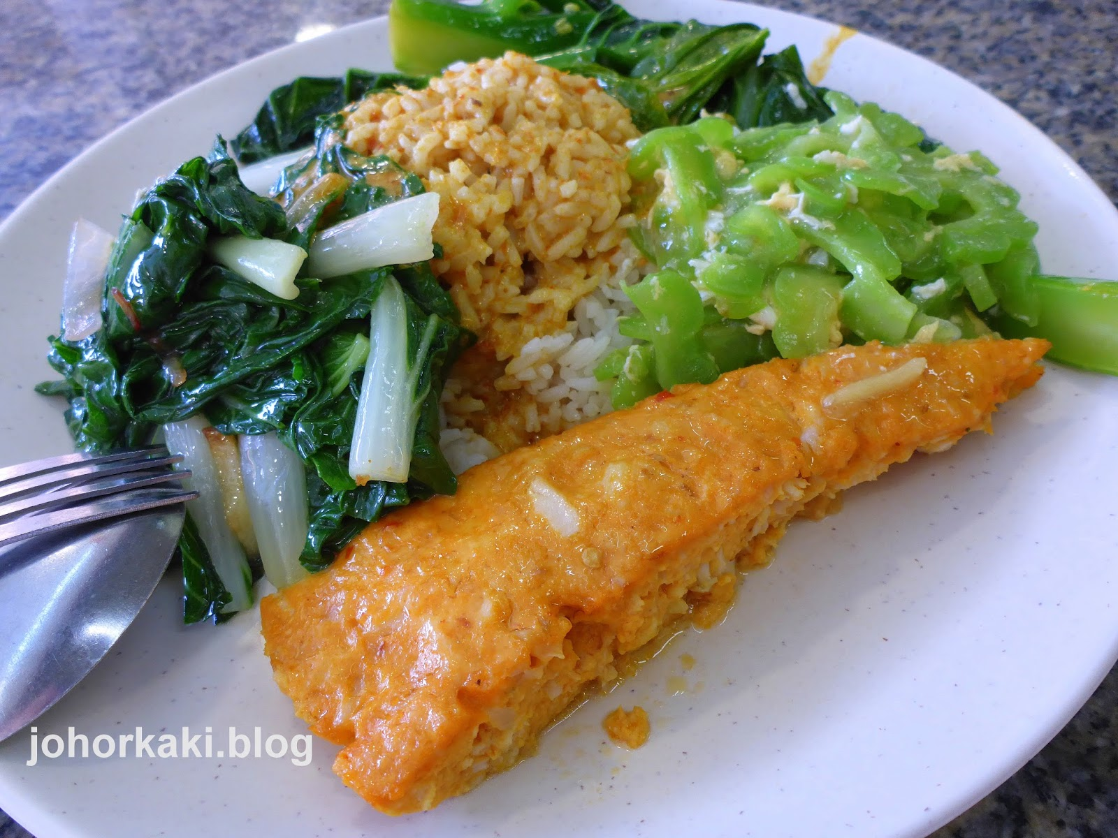 Good Food In Muar Malaysia