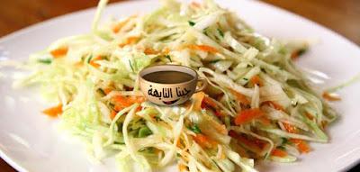 سلطة الكول سلو بالصور للشيف يسرى coleslaw recipe