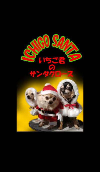 Ichigo Santa