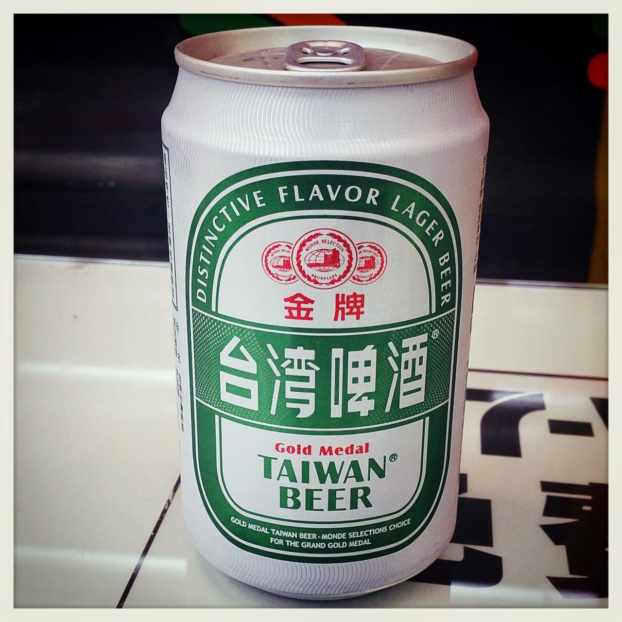 小馬的! 有害電波放送臺: #002 金牌臺灣啤酒 Gold Medal Taiwan Beer