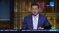 برنامج رأى عام مع عمرو عبد الحميد 10-5-2017