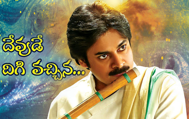 Next interesting title for Pawan Kalyan
