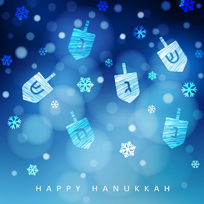 images of ladles and other Hanukkah symbols appearing as snowflakes.
