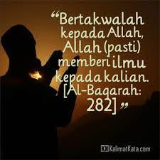Kata Kata Mutiara Islam Tentang Cinta Kepada Allah Quotemutiara Quotemutiara