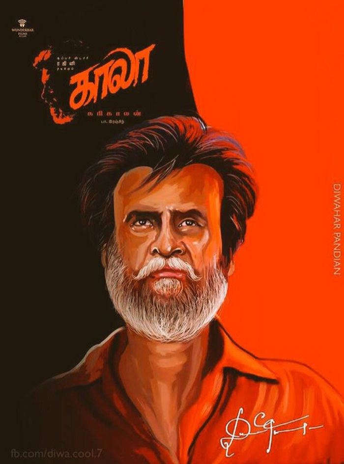 Kaala Movie Official Poster
