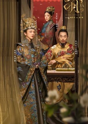 Xem Phim Đại Minh Phong Hoa - Empress Of The Ming Legend Of Sun Ruowei