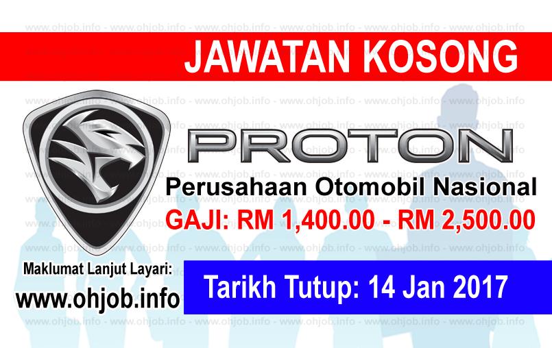 Jawatan Kerja Kosong Proton Edar Sdn Bhd logo www.ohjob.info januari 2017