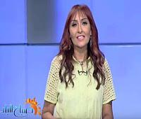 برنامج صباح البلد حلقة الأربعاء 6-9-2017 مع رشا مجدى و أحمد مجدى - التعليم المفتوح -علاج نهائي لأمراض الجهاز التنفسي عند الأطفال