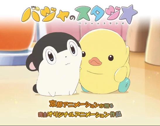 Kyoto Animation Membuat Anime Baru Berdasarkan Karakter Baja Maskot