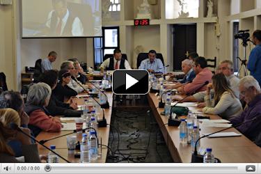 Αποτέλεσμα εικόνας για Η 1/2017 συνεδρίαση του Δημοτικού Συμβουλίου Δήμου Τήνου (2ο μέρος)
