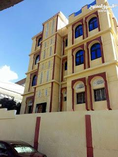 السوق المفتوح عماره للايجار مدرسه خاصه او منظمه او مستشفى في إب