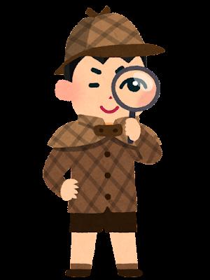 探偵のイラスト(男の子)