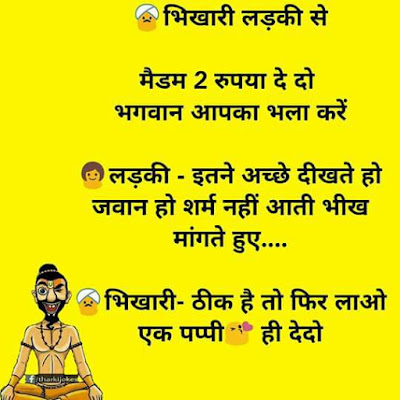 Funny whatsapp images on Demonetization