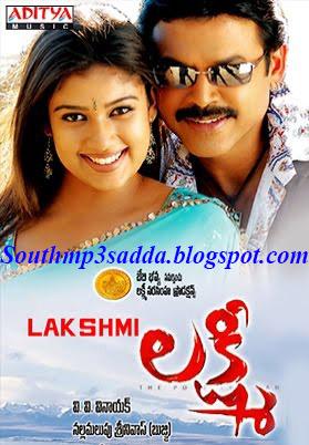 Mathe sri lakshmi songs download | mathe sri lakshmi songs mp3.