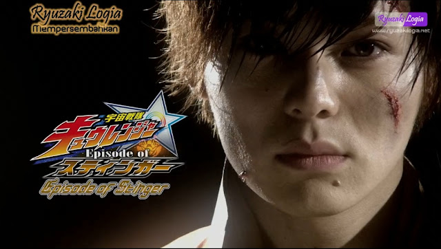 [V-Cinema] Uchu Sentai Kyuranger: Episode of Stinger Subtitle Indonesia